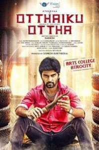 Othaikku Othai Mp3 Songs