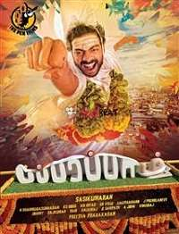 Papparapaam 2018 Tamil Mp3 Songs