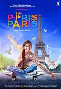 Paris Paris 2018 Tamil Movie Songs Featuring Kajal Aggarwal
