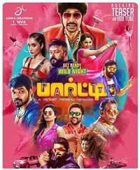 Party 2018 Tamil Mp3 Songs Download