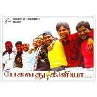Pesuvathu Kiliya Tamil Movie Songs Download
