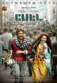 Hello mp3 songs free download 2017 telugu movie.