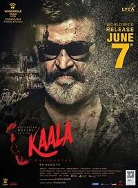 Kaala Tamil Movie Songs By Rajinikanth