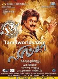 Rajinikanth Lingaa Mp3 Songs Download Tamil 2014
