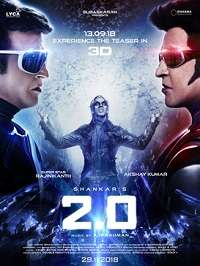 Robot 2.0 Tamil Mp3 Songs