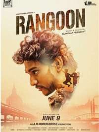Rangoon Songs Download, Rangoon Mp3 Songs Free Download, Rangoon Tamil Songs Download