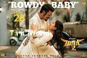Rowdy Baby Mp3 Song Download From Dhanush New Tamil Movie Maari 2 2018