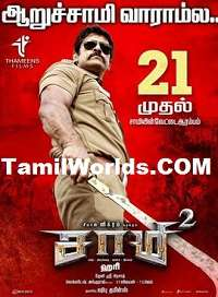 Saamy Square Tamil Mp3 Songs Download
