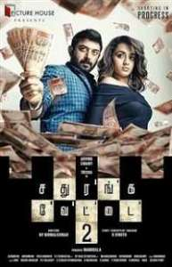 Sathuranga Vettai 2 Tamil Mp3 Songs