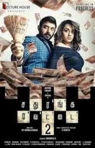 Sathuranga Vettai 2 Tamil Mp3 Songs