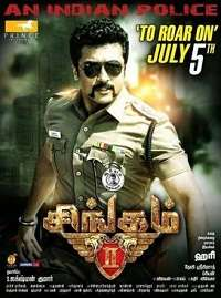 Suriya Singam 2 Tamil Movie Mp3 Songs Download Free