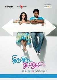 Thiru Thiru Thuru Thuru2009 Tamil Movie Mp3 Songs