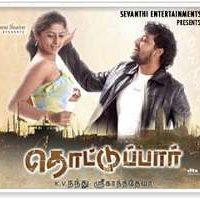 Thottupaar2009 Tamil Movie Mp3 Songs