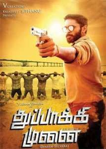 Thuppaki Munai Tamil Mp3 Songs Download