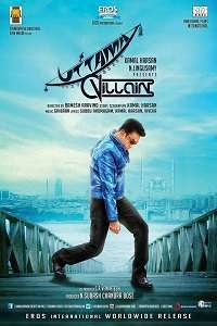 Uttama Villain Tamil Movie Songs Download