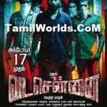 Vellaikaara Durai 2014 Tamil Free All Mp3 Songs Download Isaimini