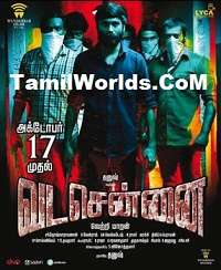 Vada Chennai Tamil Mp3 Songs Download By Dhanush
