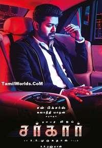 Vijay Sarkar Mp3 Songs Download Tamil Movie 2018