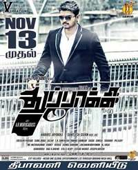 Vijay Thuppakki Mp3 Songs