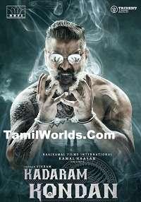 Kadaram Kondan Tamil Mp3 Songs Download Free By Vikram