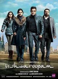 Vishwaroopam 2012 Tamil Mp3 Song Download