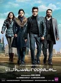 Vishwaroopam 2012 Tamil Mp3 Song Download