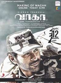 Wagah Mp3 Songs Download Tamil 2016