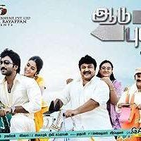 Aadu Puli2010 Tamil Movie Mp3 Songs