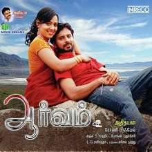 Aarvam 2010 Tamil Movie Mp3 Songs