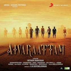 Aivaraattam Songs Album