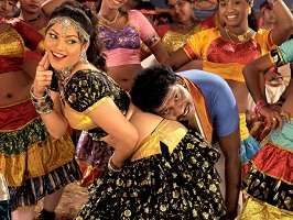 Ambasamudram Ambani 2010 Tamil Movie Mp3 Songs