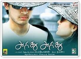 Aridhu Aridhu2010 Tamil Movie Mp3 Songs