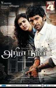Arima Nambi 2014 Tamil Movie Songs