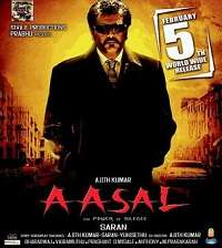 Asal 2010 Tamil Movie Mp3 Songs