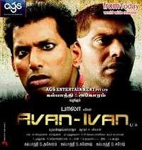 Avan Ivan Songs