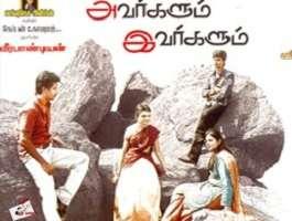 Avargalum Ivargalum2010 Tamil Movie Mp3 Songs