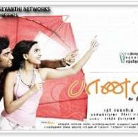 Baana Kaathadi 2010 Tamil Movie Mp3 Songs