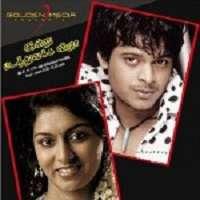 Brahmaputra Songs