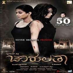 Chaarulatha Tamil Mp3 Songs