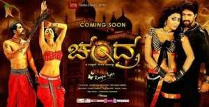 Chandra 2013 Tamil Movie Songs
