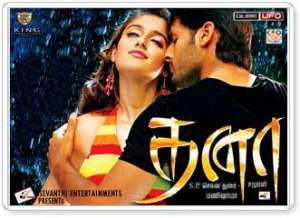 Dhana 2010 Tamil Mp3 Songs