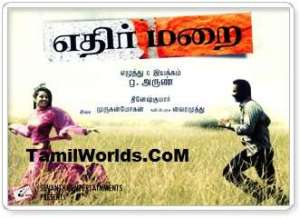 Ethir Marai Songs