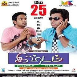 Ishtam Tamil Songs
