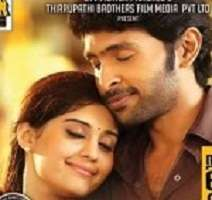 Ivan Vera Mathiri 2013 Tamil Movie Songs