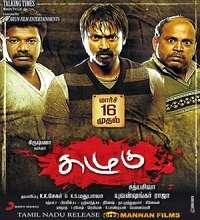 Kazhugu 2011 Tamil Songs
