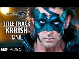 Krrish III 2013 Tamil Movie Songs
