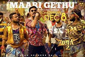 Maari Gethu Single Mp3 Song
