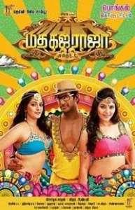 Madha Gaja Raja 2013 Tamil Movie Songs