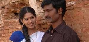 Maithanam 2011 Tamil Songs
