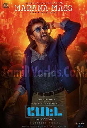 Marana Mass Mp3 Song Download From Anirudh Rajinikanth New Tamil Movie Petta 2018